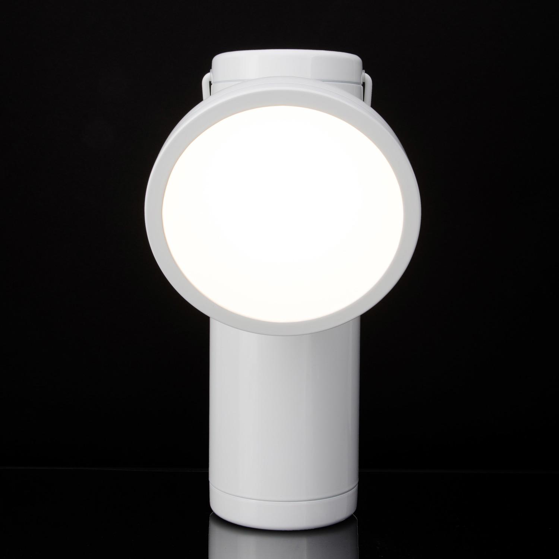 M lamp crop